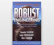 book-robust-engineering